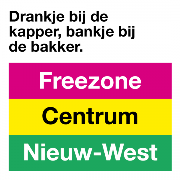 freezone_visual4